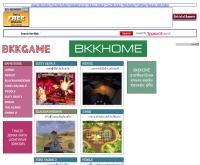 บีเคเคเกมส์ - bkkgame.20m.com
