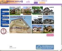 บริษัท เฮ้าส์ซิ่งซัพพลายส์ จำกัด - housingsupplies.com