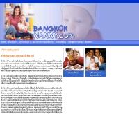 บางกอกแนนนี่เซ็นเตอร์  - bangkoknannycenter.com
