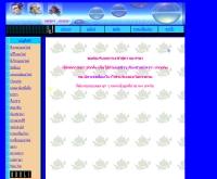 เฮฮา100 - geocities.com/heaha100