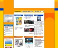 ศูนย์ซ่อมมาตราฐานวิริยะประกันภัย - viriyahcare.com