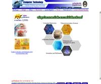 หลักสูตรวิทยาศาสตร์บัณฑิต สาขาเทคโนโลยีคอมพิวเตอร์ - bestechcenter.com