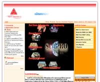 บริษัท ซอฟท์โปรดัคท์ จำกัด - softpro2000.com