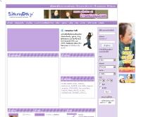 สยามเดย์ - siamday.com