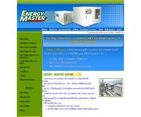 บริษัท เอ็นเนอร์ยี่ มาสเตอร์ จำกัด  - energymaster.co.th