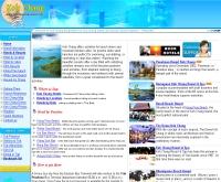 เกาะช้างเรสเซอร์เวชั่น - kohchangreservation.com