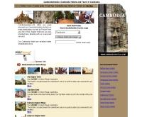 แคมโบเดียโฮเต็ล - cambodiahotelo.com