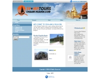 ชะอำหัวหิน - chaam-huahin.com