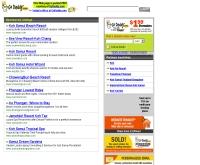คอบอล - kohball.com