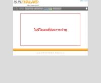 ภูเก็ต ออนทัวร์  - phuket-ontour.is.in.th