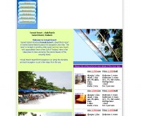 ต้นสักรีสอร์ท - tonsak.com