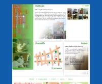 คลินิกเจริญเมือง (ซี.เอ็ม) ทันตกรรม  - cmdentalclinic.com