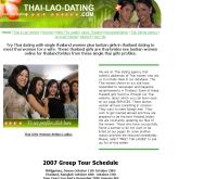 ไทยลาวเดดติ้ง - thai-lao-dating.com