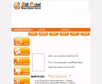 บิลพอยนท์  - billpointinter.com