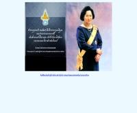 องค์กรผู้บริหารคณะทันตแพทยศาสตร์แห่งประเทศไทย - thaidentfac.org