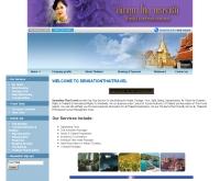 บริษัท เซ็นเซชั่น ทราเวิล แอนด์ เอ็นเทอร์ไพรซ์ จำกัด - sensationthaitravel.com