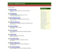 บริษัท เอกวินทัวส์ จำกัด - ekawin-tour.com