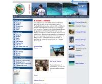 อีไกลด์ทูไทยแลนด์ - e-guide2thailand.com