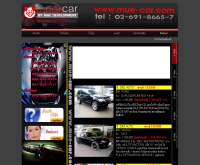 บริษัท หมูดิเวลลอปเมนท์ จำกัด - mue-car.com