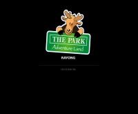 เดอะปาร์คแอดเวนเจอร์ - theparkadventure.com