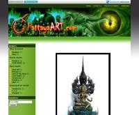 พัทยาอาร์ต - pattayaart.com