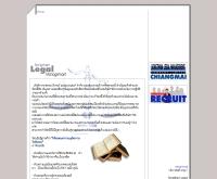 บริษัท ทรงธรรม ลีเกอร์แมนเนจเมนท์ จำกัด       - songtham.co.th