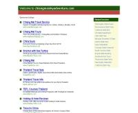 เชียงใหม่สกายแอดเวนเจอร์ - chiangmaiskyadventure.com