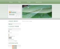 ภูเก็ต ไพรเวท - phuketprivate.com/