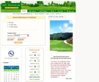 กอล์ฟ ทู ไทยแลนด์ - golf2thailand.com