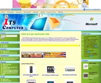 บริษัท ไอ.ที.เอส.คอมพิวเตอร์ จำกัด - its-comp.com