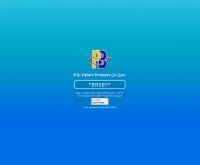 บริษัท พีบีฟิชเชอรี่ โปรดักส์ จำกัด - pbfishery.com