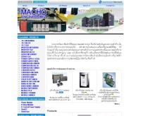 บริษัท มาโช เอ็นจิเนียริ่ง จำกัด - macho1997.com