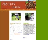 บริษัท ลักซ์ออลเรียล จำกัด - luxalliance.com