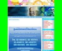 เซอร์วิสแอร์คอน - serviceaircon.com