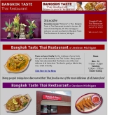 รสชาติกรุงเทพ - bangkoktastes.com