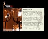 กะทะไทย - thaipan.dk