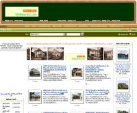 บ้านเช่าไทย - baanchaothai.com