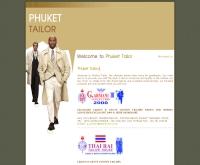 ภูเก็ต เทลเลอร์ - phukettailor.com