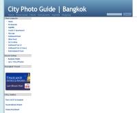 ซิตี้โฟโต้ไกด์ - cityphotoguide.com