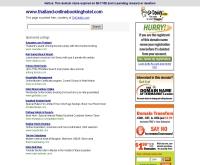 ไทยแลนด์ออนไลน์บุ๊คกิ้งส์โฮเท็ล - thailand-onlinebookinghotel.com