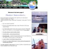 บริษัท ภูเก็ต ซันซีคเคอร์ จำกัด - phuket-sunseekers.com