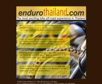เอ็นดูโรไทยแลนด์ - endurothailand.com
