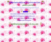 โรงเรียนกัลยาณวัตร ม.4/4 - geocities.com/kim27221