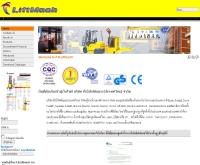 บริษัท พี.บี. ลิฟท์แมช (ประเทศไทย) จำกัด - liftmach.com