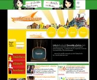 อาร์ตทูบีเอ็มไพร์ - art2bempire.com