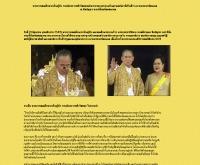 พระราชดำรัสพระบาทสมเด็จพระเจ้าอยู่หัว 9 มิถุนายน 2549 - innnews.co.th/9june_1.html