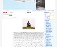 วันสุนทรภู่ - thai-tour.com/thai-tour/East/Rayong/data/soontornphu.htm