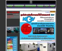 บริษัท กรุงเทพทรัคเซ็นเตอร์ จำกัด - bangkoktruck.com