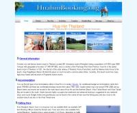 หัวหินบุ๊คกิ้ง - huahinbooking.org