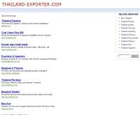 สินค้าส่งออกไทย  - thailand-exporter.com